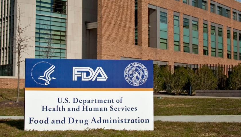 FDA Asks for Internal Review of Approval Process for Alzheimer's Drug