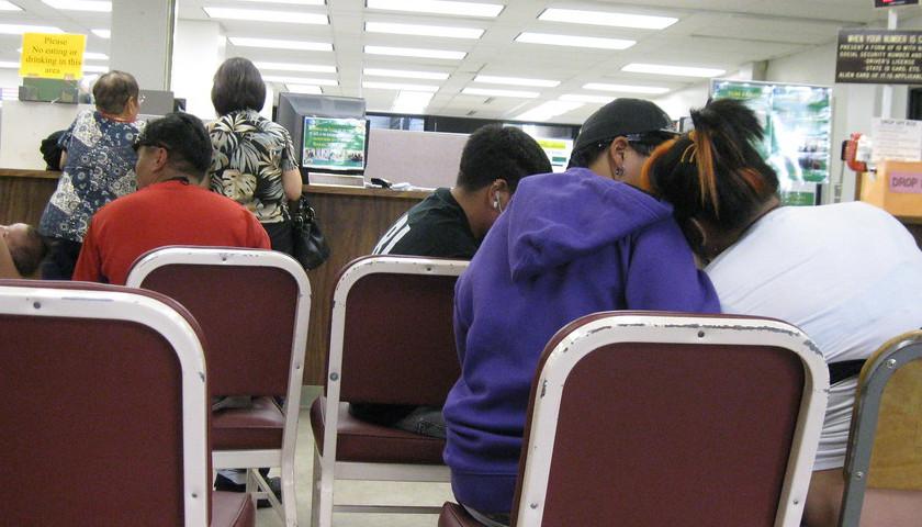 Watchdog: Virginia Employment Commission Still Struggling