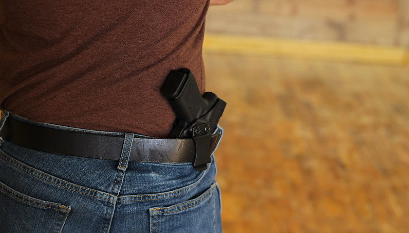 Florida Appeals Court Denies Motion Related to Concealed Weapons Licensing Case