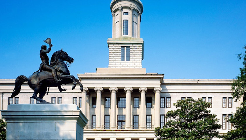 Tennessee House Committee Begins Redistricting Process