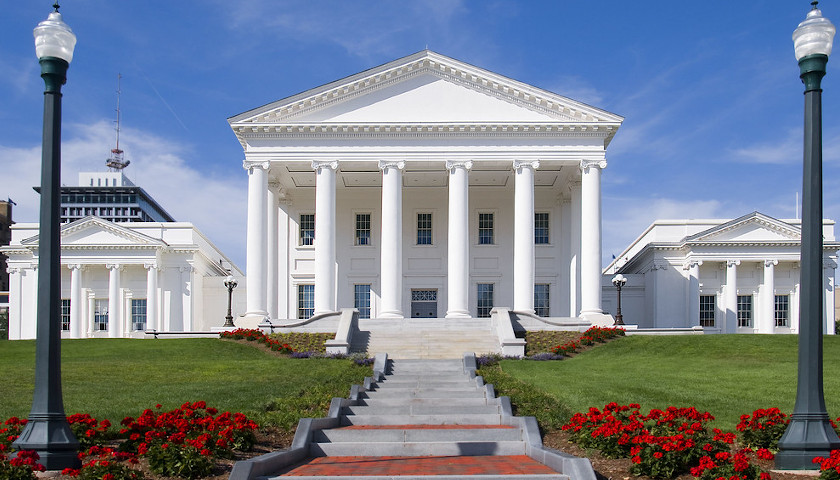 Virginia Redistricting Commission Working to Fill Vacancy