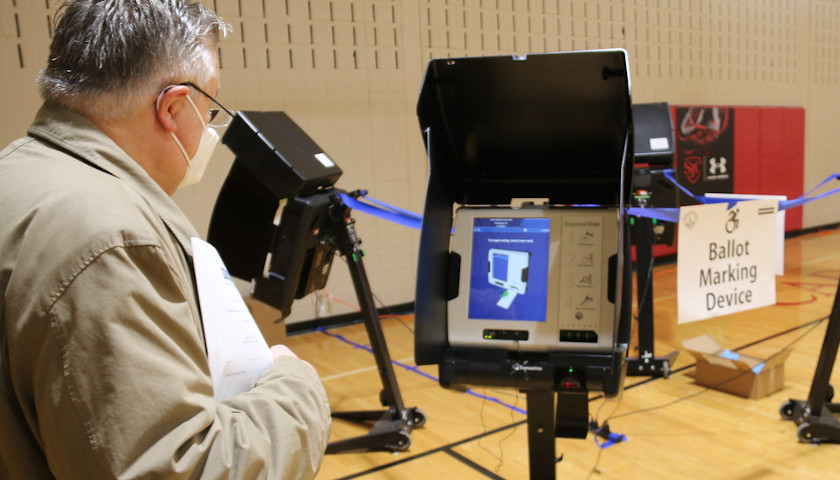Fulton County, Pennsylvania Defends Post-2020 Election Audit and Right to Keep Voting Machines
