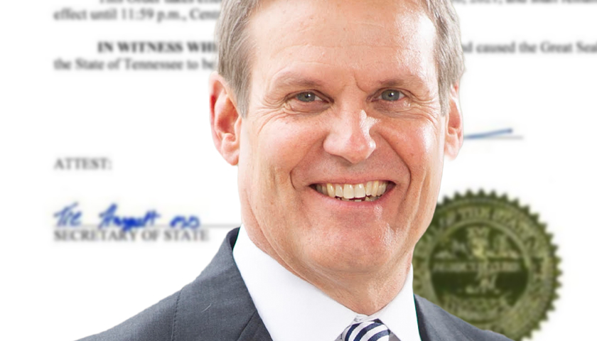 Governor Bill Lee Extends COVID State of Emergency Order