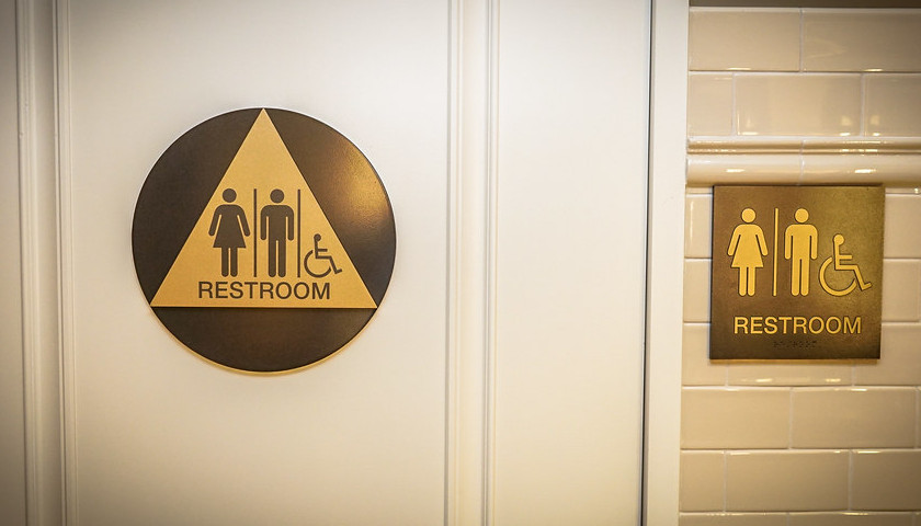 Record Label of Popular Christian Band Sues Tennessee over Trans Bathroom Law