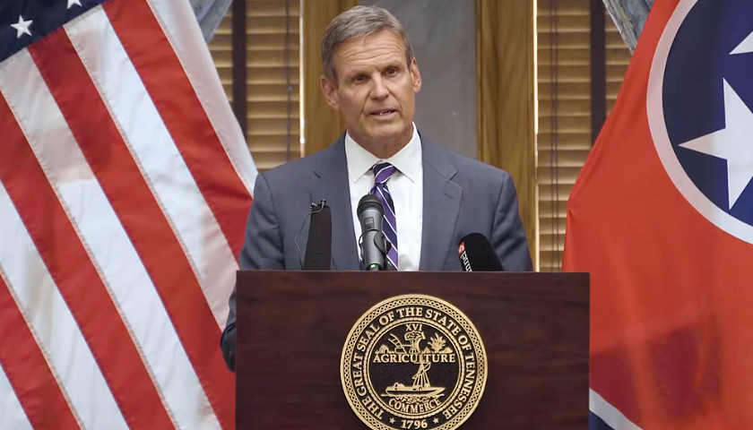 Tennessee Governor Bill Lee's New Executive Order Grants Students the Right to Opt Out of COVID-19 Mask Mandate