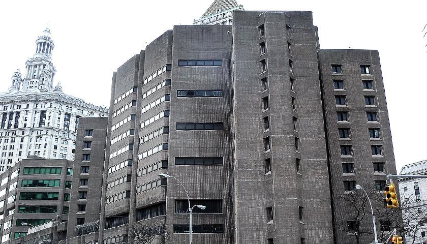 Authorities to Shut Down New York Prison Where Jeffrey Epstein Died