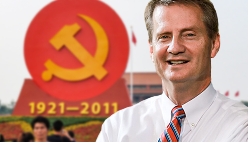 U.S. Rep. Tim Burchett Files Legislation to Protect Americans' Genetic Information from Chinese Communist Party