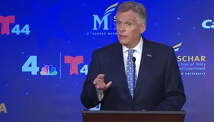 Youngkin Campaign Rebukes McAuliffe After Vow to Strip Parents of School Input